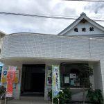 亀遊舘 横浜市金沢区