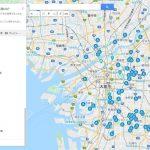 大阪のランナーズ銭湯MAP